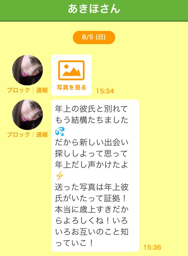 chats9