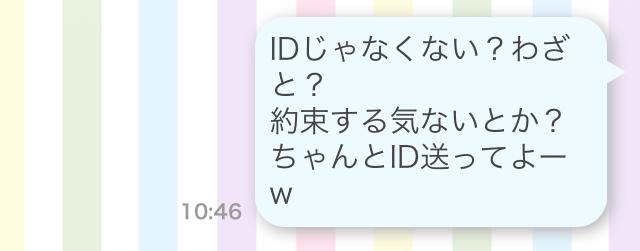 i know0015