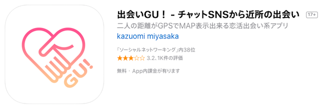 deaigutokushou2