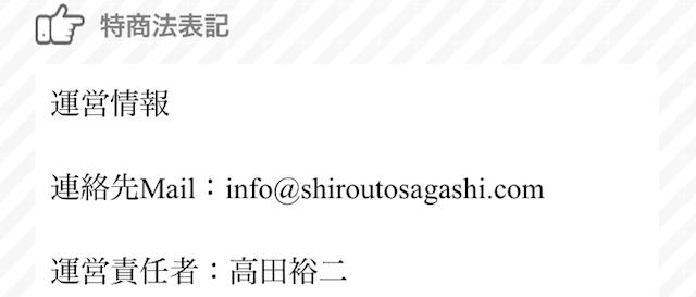 matchtokusyou01