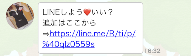 zootalk_line