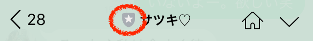 zootalk_line1