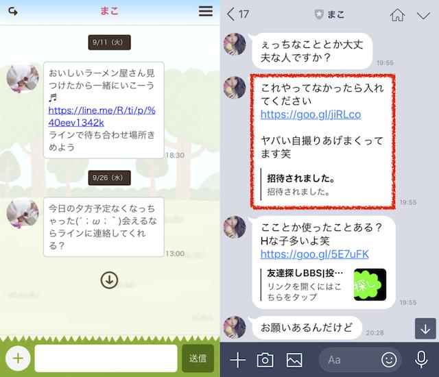 zootalk_line2