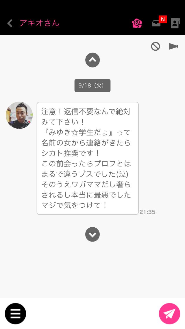 MITAME013