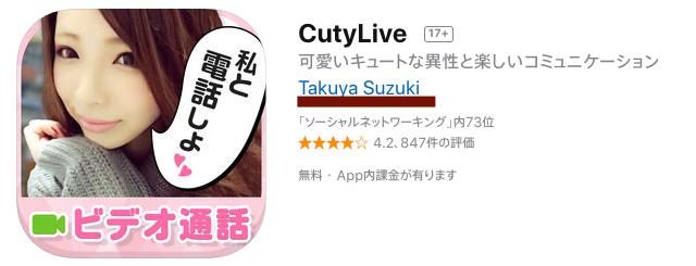 Cutylive02