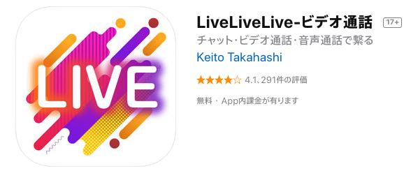 LIVELIVELIVE2