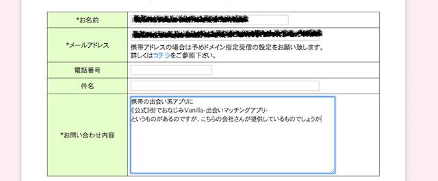 Vanilla003