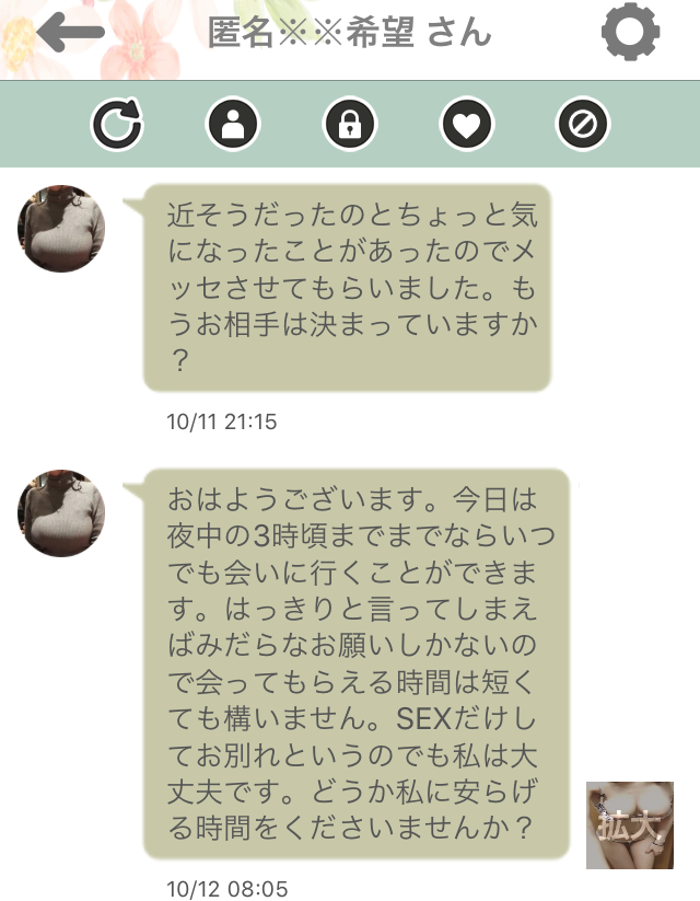 kokure007