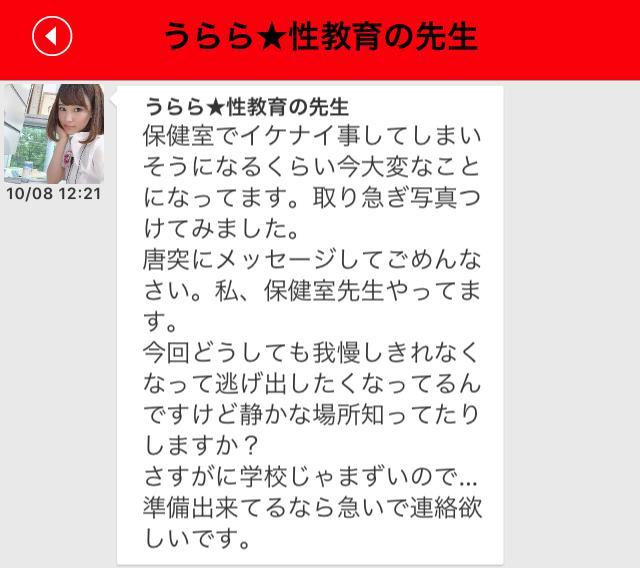 sokudeki00104