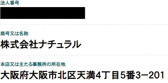 meets_toku1