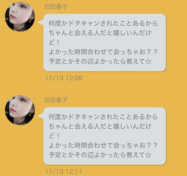 nyanko_sakrua104