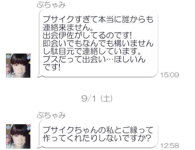 poketpuru_sakura102