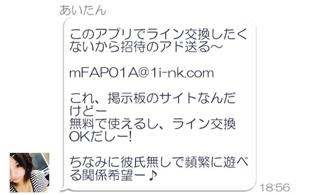 poketpuru_sakura103