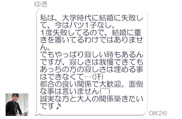 poketpuru_sakura104