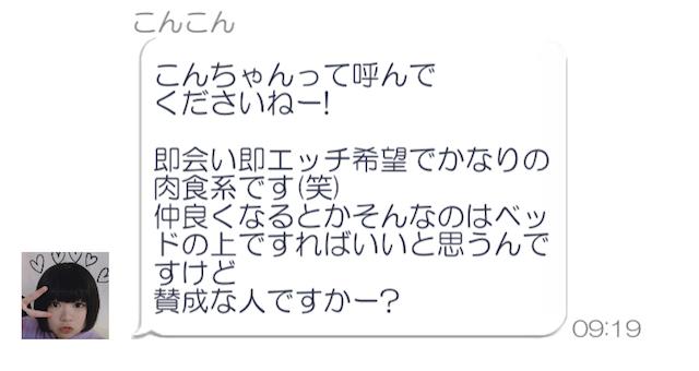 poketpuru_sakura105
