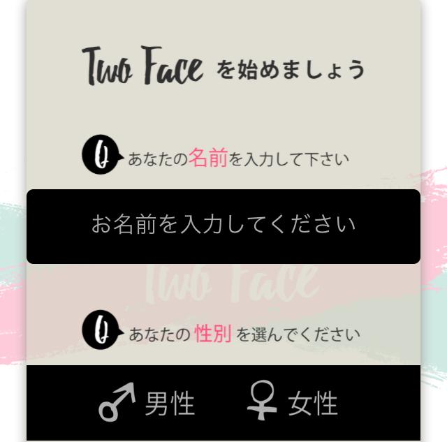 TwoFace9