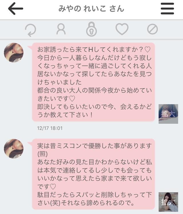 anjii_sakura1