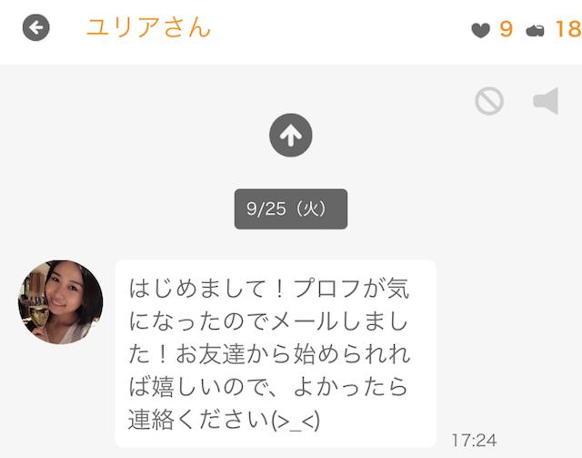 lovers_sakura1