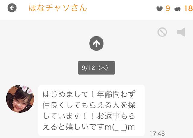lovers_sakura3