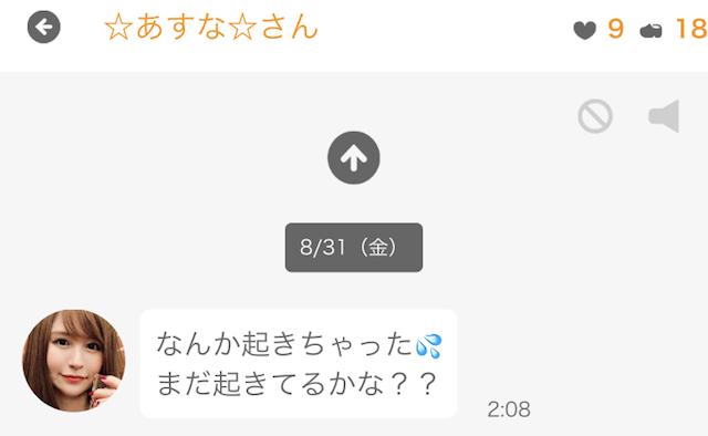 lovers_sakura5