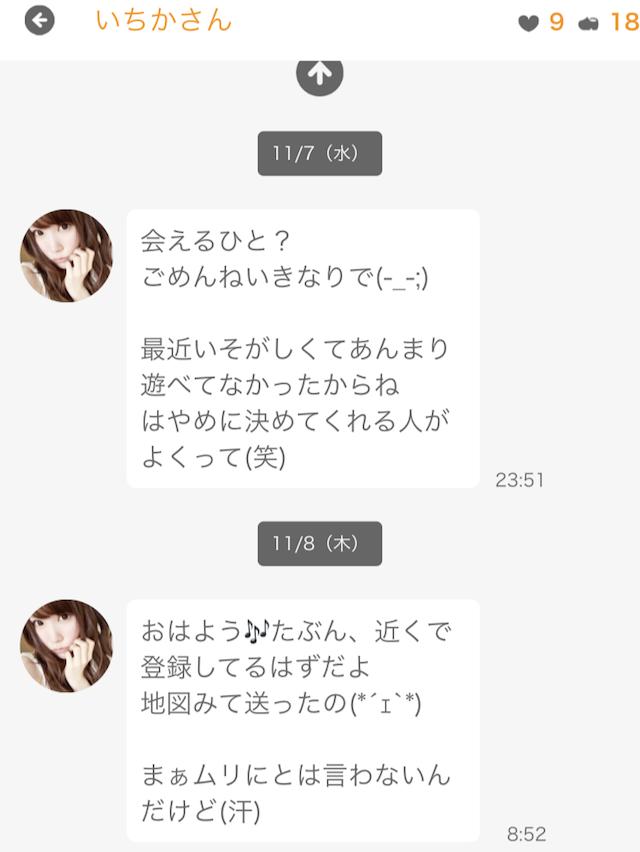 lovers_sakura7