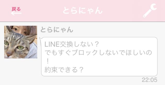 pluslife_sakura1