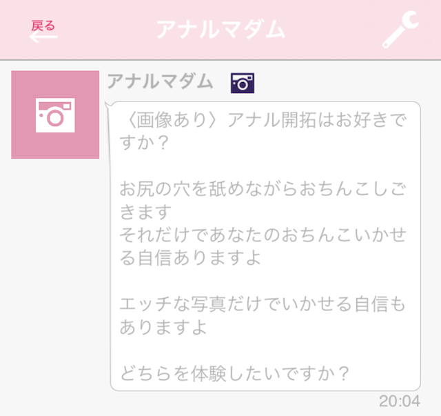 pluslife_sakura2