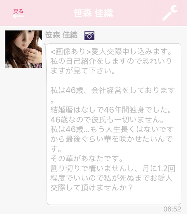 pluslife_sakura3