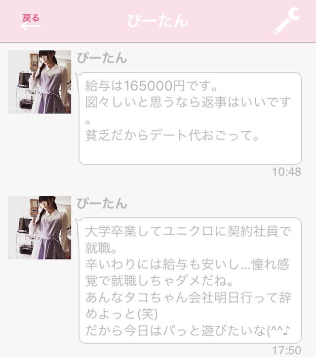 pluslife_sakura4