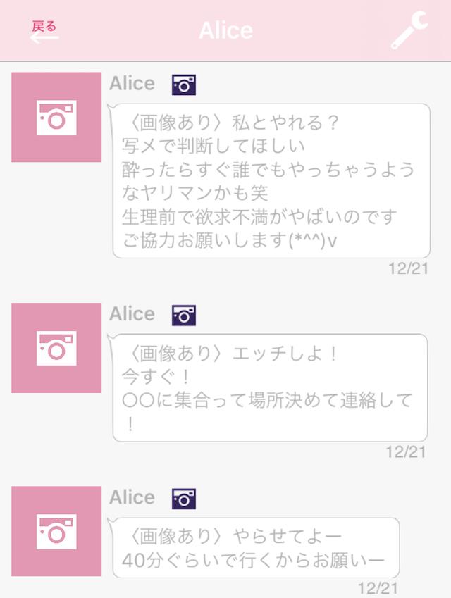 pluslife_sakura5
