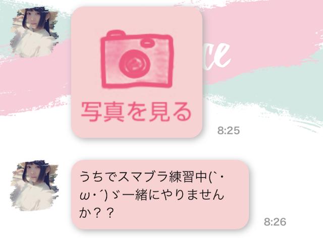twoface2sakura1
