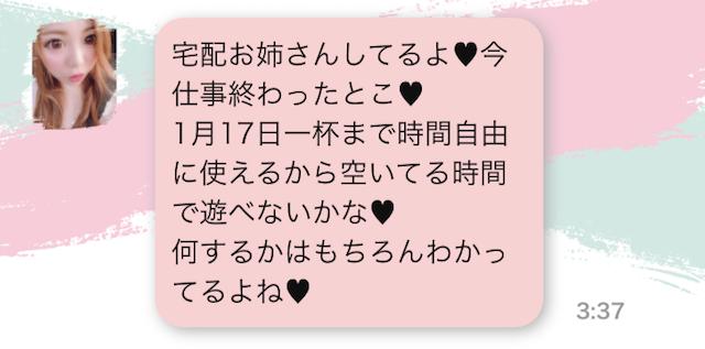 twoface2sakura2