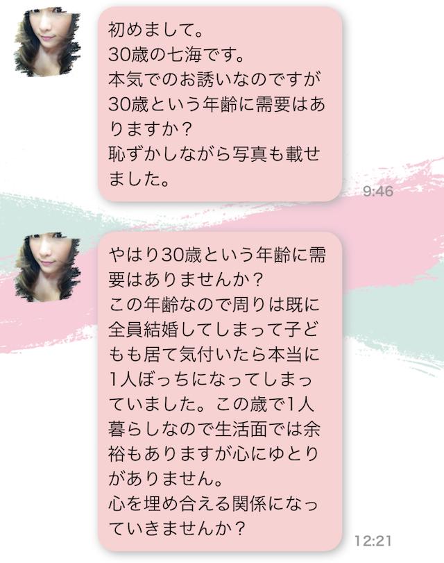 twoface2sakura4