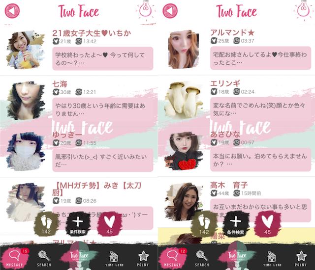 twoface2sakura6