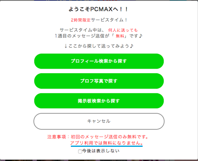 sinPCMAX