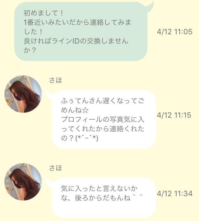 Mega Talk0016