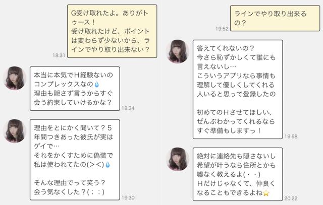 complex7