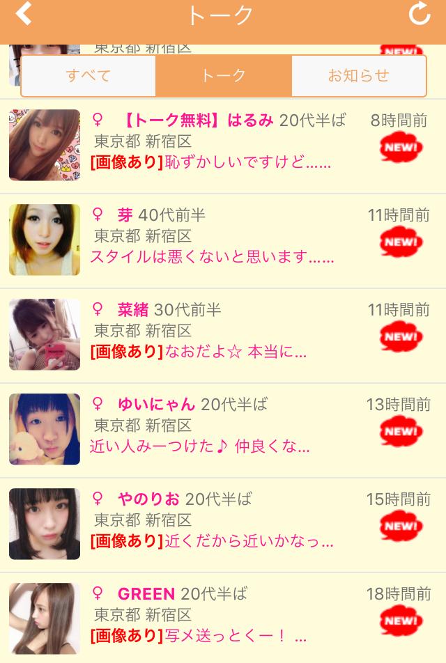lovecomyu5
