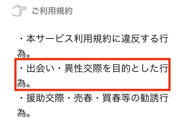 KanjukuTalk4