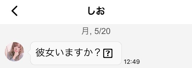 call you4