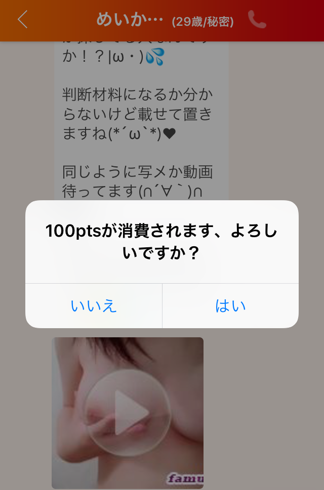 karen10