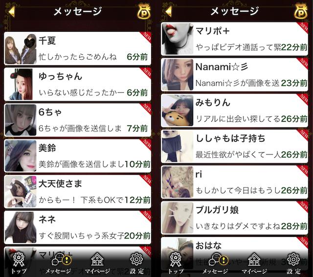 Gokujō Call9