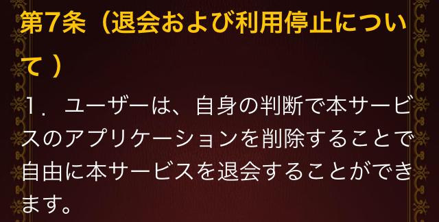 Gokujō Call2