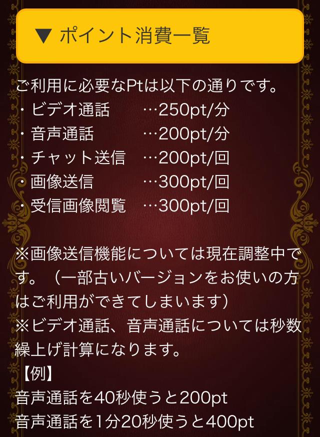 Gokujō Call3