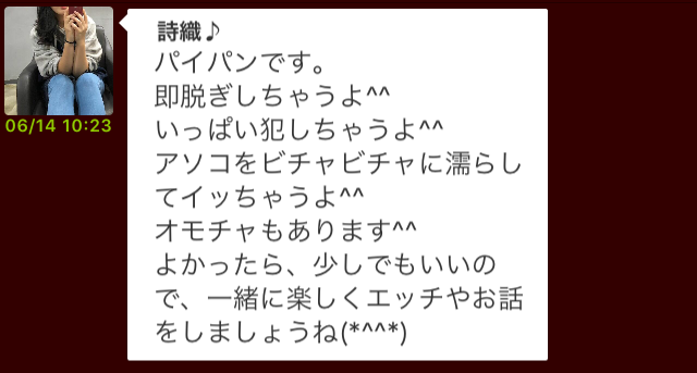 Gokujō Call4