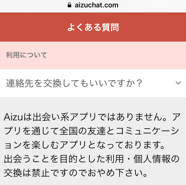 aizu5