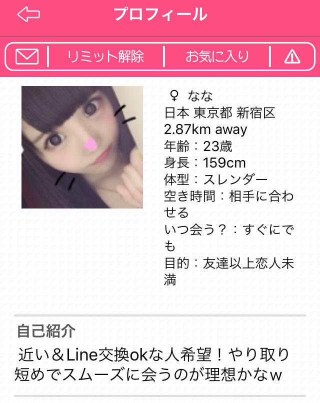 bakuai10