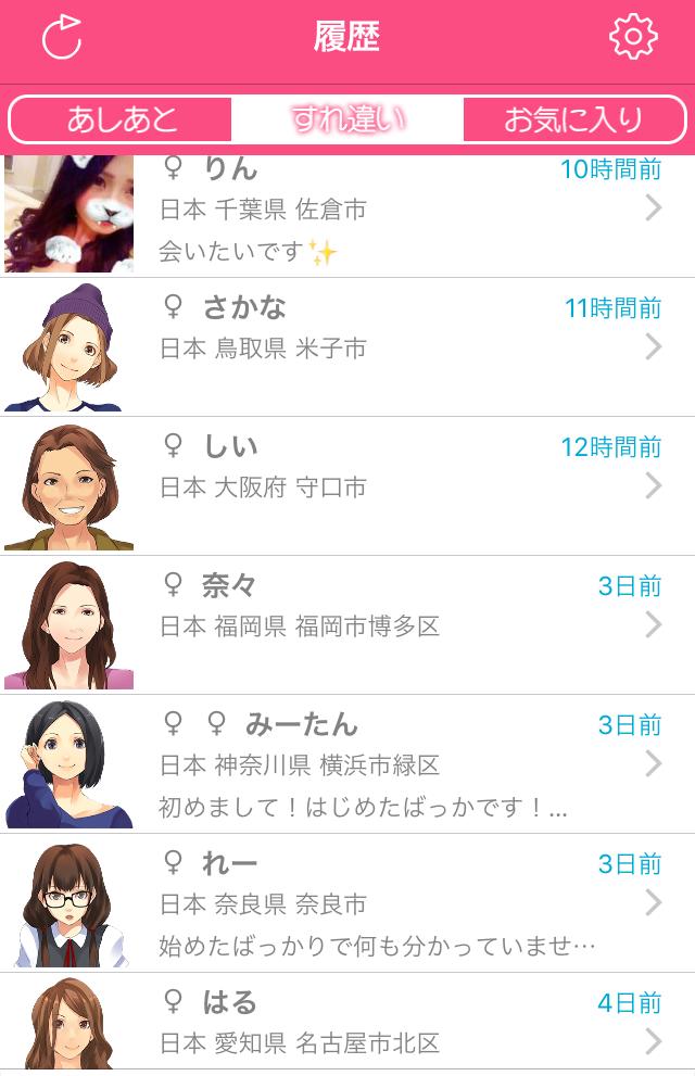 bakuai23