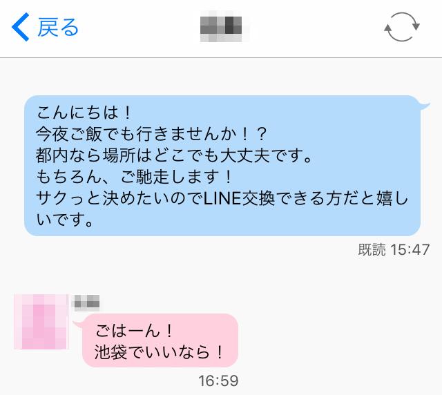 keijiban0001