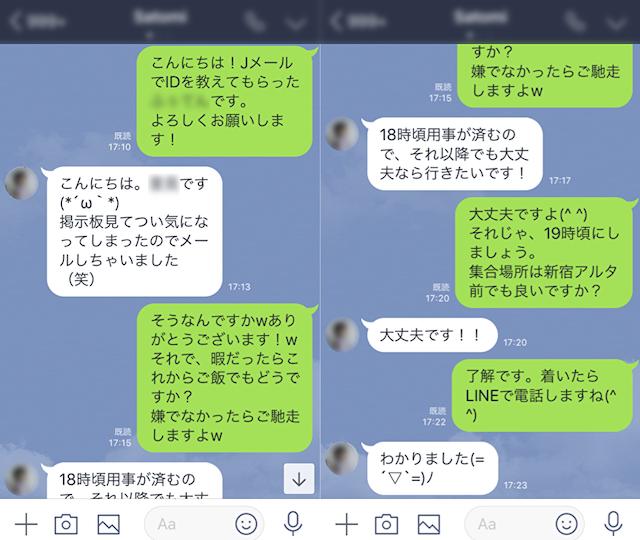 keijiban0007
